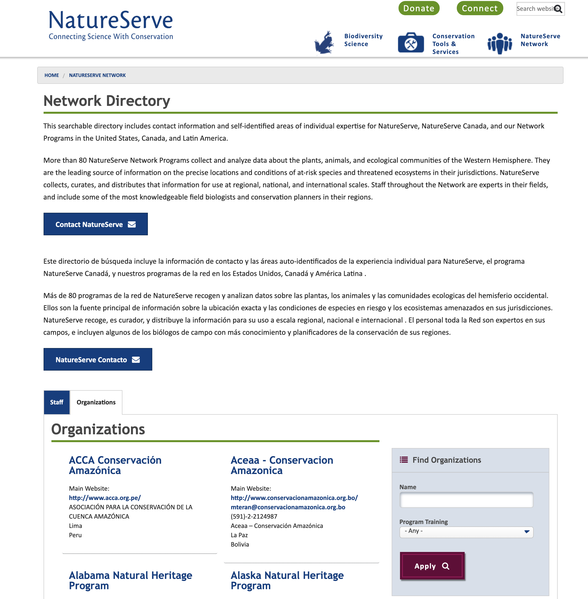 Data from each of the Natural Heritage Programs is consolidated at NatureServe. To connect with your state's program, or any other program across the Americas, you can search the directory at NatureServe.org.