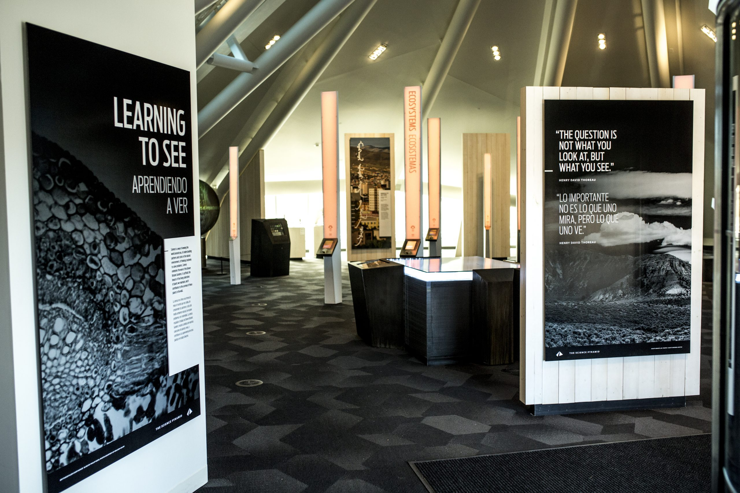 """The permanment exhibit within the Science Pyramid is titled """"Learning to See"""" and presented in both English and Spanish. As both the Gardens' research and technologies change, the Science Pyramid gets updated with new content."""